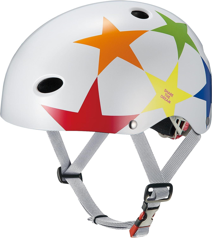 8c4e68ace445a OGK Kabuto Helmet FR-Kids Star Weiß Weiß Weiß up to 20-21.3in (50 ...