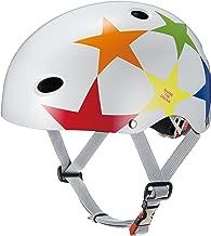 OGK KABUTO(オージーケーカブト) チャイルドメット FR-KIDS スター サイズ:頭囲 50cm~54cm未満