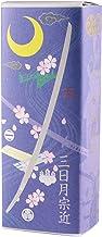 京都一夢庵 刀剣武家ようかん 三日月宗近 25周年記念パッケージ 柚子 55gx1本