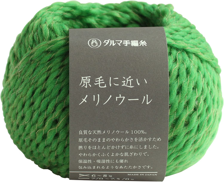 Merino wool 30g 91m col.15 5 balls set close to the autumn and winter wool Dharma Tehen yarns raw wool