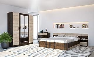 Chambre complète Lesi   Lit 160x200, armoire , commode, tables de chevet, sommiers à lattes