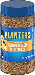 sunflower planter for sale