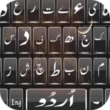 Urdu English Keyboard With Emoji