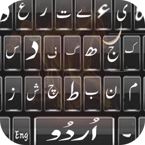 Urdu englische Tastatur mit Emoji