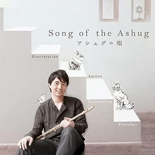 フルート・ソナタ ニ長調 Op. 94: IV. Allegro con brio