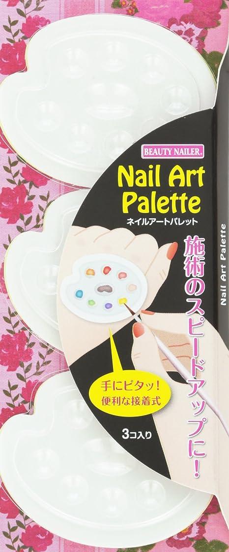 私の使用法抗生物質BEAUTY NAILER ネイルアートパレット PAL-1
