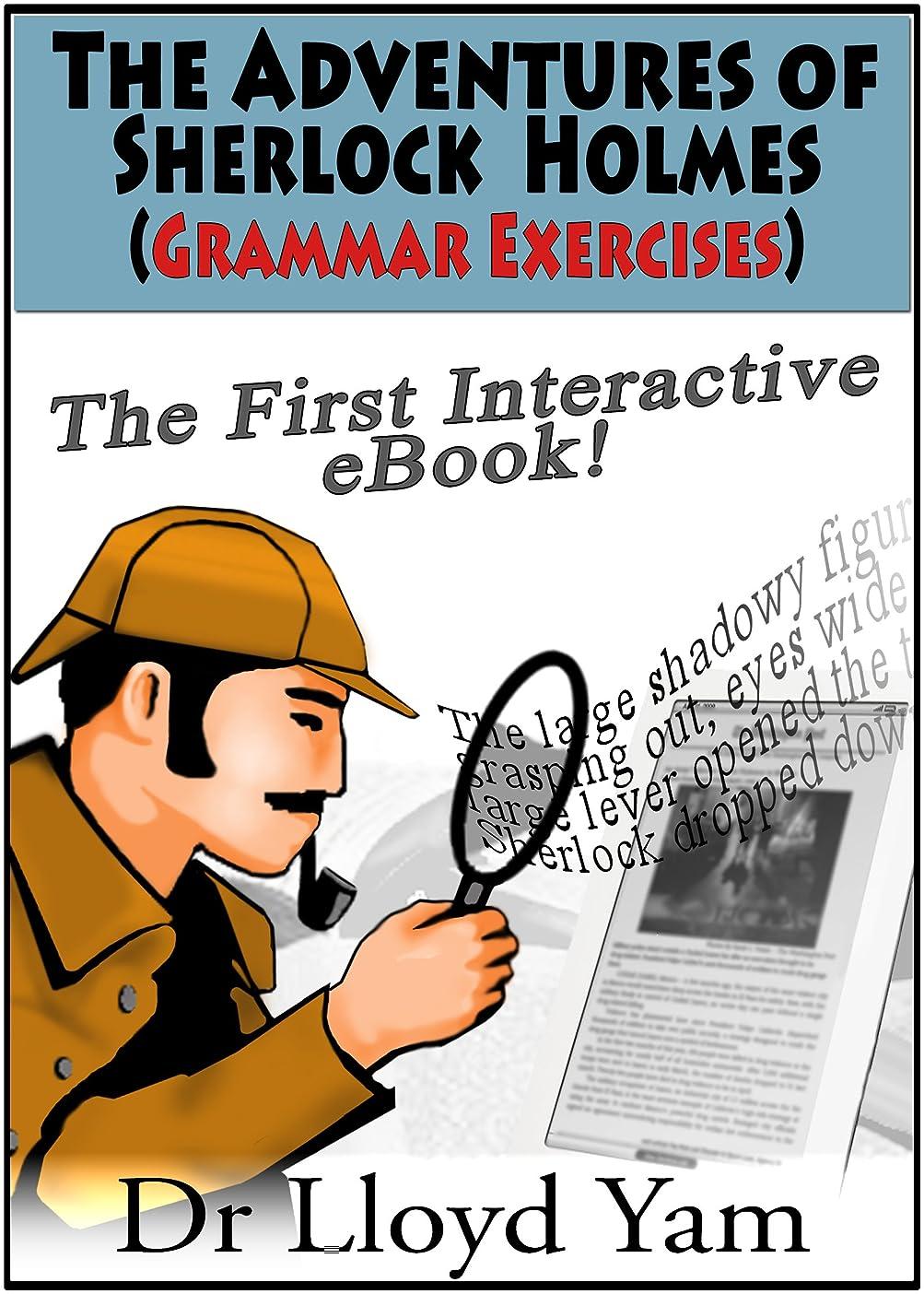 ブレイズプット好奇心The Adventures of Sherlock Holmes (Grammar Exercises) (English Edition)