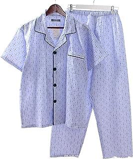 CHUGUANG パジャマ メンズ 夏用 半袖 寝間着 前開き 綿100% 二重ガーゼ ドット柄 男性 上下セット ナイトウェア 寝巻き 寝間着 紳士