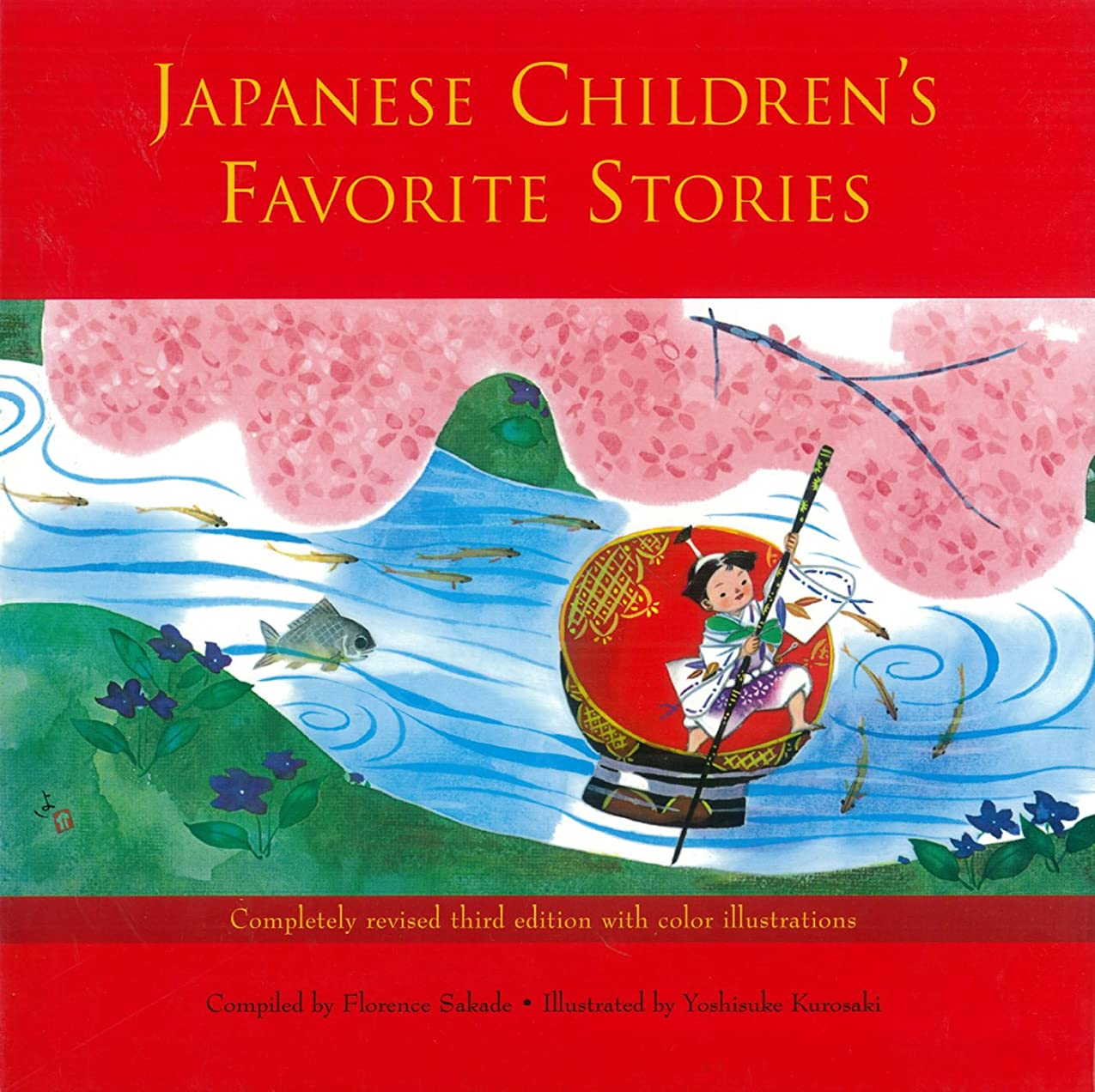 工業用学生ニッケルJapanese Children's Favorite Stories Book One: 50th Anniversary Edition (English Edition)