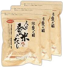 日高見屋 人は登米のだし だしパック 万能和風出汁の素 8.8g×50袋×3個 国産の厳選素材5種を使用 ≪レシピ付き≫