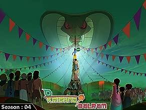 Krishna Balram Season 04