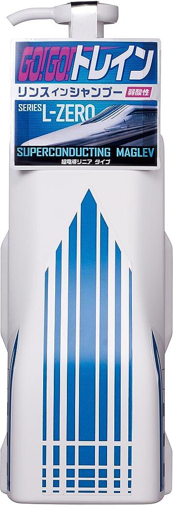 カウボーイリフレッシュ傘ゴーゴートレイン リンスインシャンプー 超電導リニア 300ml