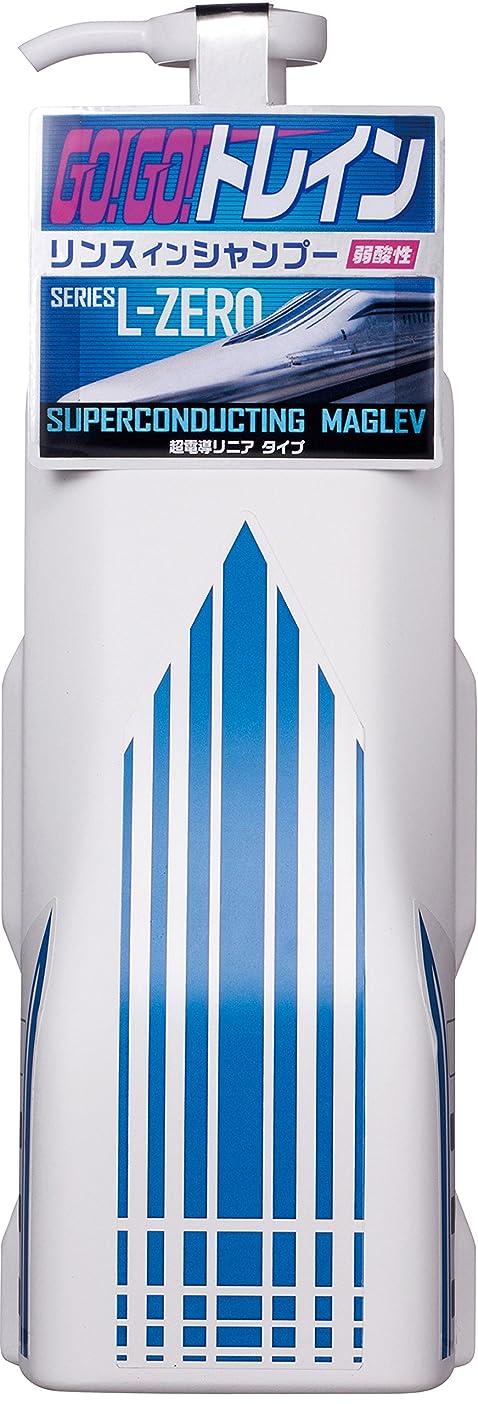 練る折り目国旗ゴーゴートレイン リンスインシャンプー 超電導リニア 300ml