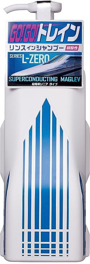 賄賂通常放射するゴーゴートレイン リンスインシャンプー 超電導リニア 300ml