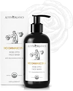 Alteya USDA Organic Face Wash