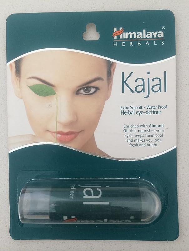分散神秘的なスポンサーアーユルヴェーダ製法でつくられたアイライナー Himalaya Kajal 海外直送品