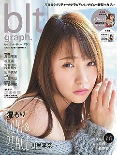 blt graph. vol.28 (TOKYO NEWS MOOK 681号)
