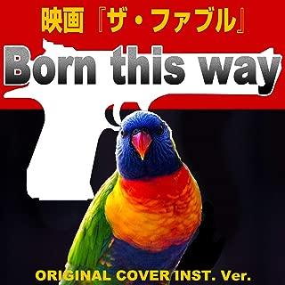 Born this way 映画「ザ・ファブル」 ORIGINAL COVER INST.Ver