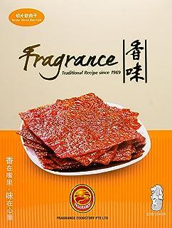 fragrance Signature Sliced Tender Bak Kwa, 500g