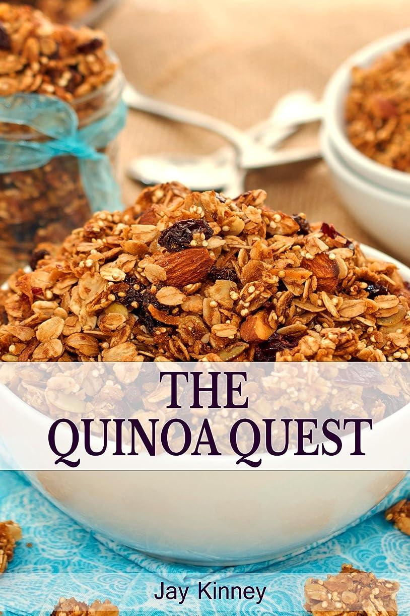 機知に富んだ半径専門知識The Quinoa Quest (English Edition)
