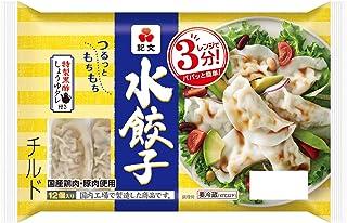[冷蔵]紀文 水餃子 12個