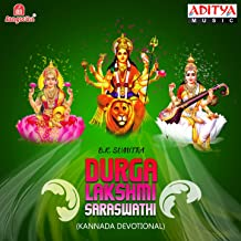 Best b k sumitra Reviews