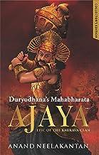 Ajaya Duryodhana's Mahabharata