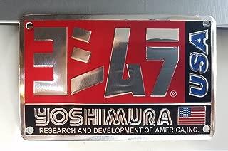 Best yoshimura exhaust sticker Reviews