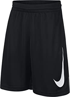 Nike Boys' Dry Hbr Athletic Shorts