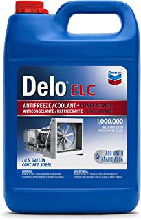 chevron coolant products