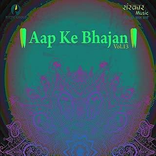 Aap Ke Bhajan Vol 13