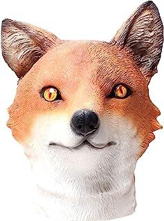 Amazon Com Fantastic Mr Fox Costume Clothing Shoes Jewelry