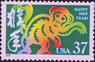 Year of the Monkey: Lunar New Year, Full Sheet of 20 x 37-Cent Postage Stamps, USA 2004, Scott 3832