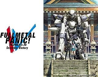 フルメタル・パニック! Invisible Victory