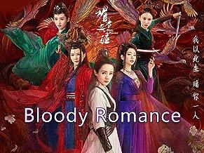 bloody romance chinese