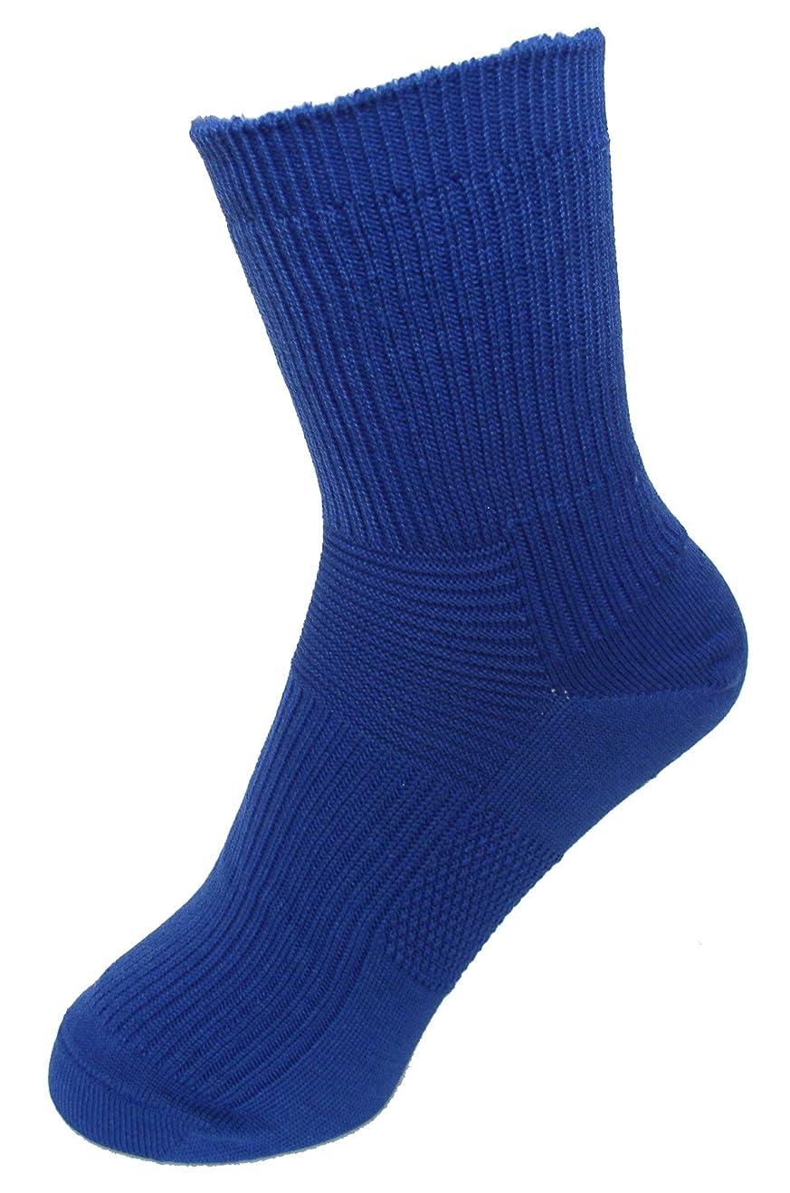 懸念促進するうっかりエンバランス サポートソックス M(22~24cm) ブルー T41309