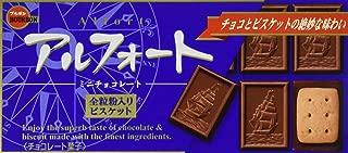 Bourbon ALFORT Mini Chocolate Biscuit, 12pcs/box x 5 Boxes [Japan Import]