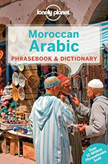 Moroccan Arabic phrasebook 4