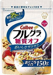 カルビー フルグラ 糖質オフ 150g×10袋