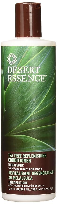 ダメージ終了するぶら下がるDesert Essence Daily Replenishing Conditioner 381 ml (並行輸入品)