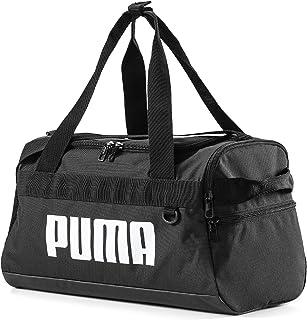 حقيبة من القماش الخشن من بوما