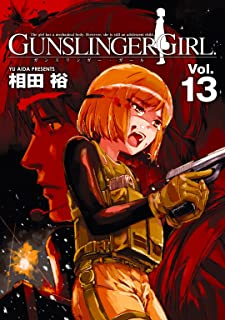 GUNSLINGER GIRL(13) (電撃コミックス)