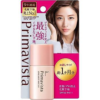 プリマヴィスタ 皮脂くずれ防止 化粧下地 UV トライアルサイズ 8.5ml