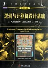 Logic and Computer Design Fundamentals-4th Edition (Chinese Edition)