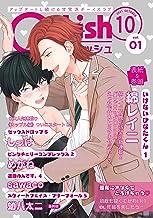 G-Lish2021年10月号 Vol.1 [雑誌]