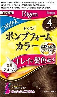ホーユー ビゲン ポンプフォームカラー つめかえ剤 4 (ライトブラウン) 1剤50mL+2剤50mL [医薬部外品]