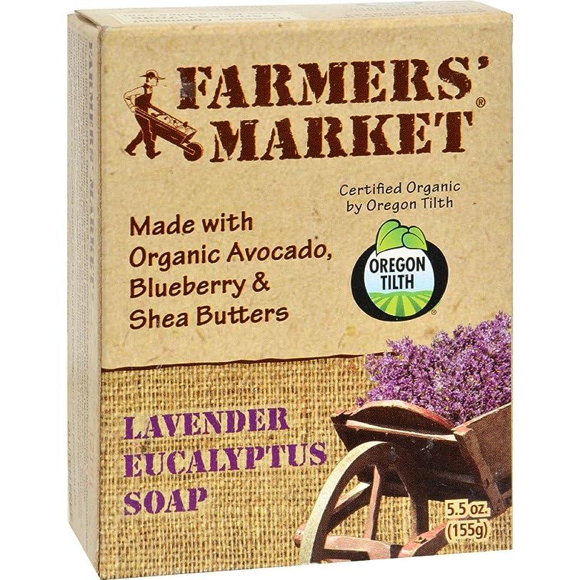 意識見えないエンコミウムNatural Bar Soap Lavender Eucalyptus - 5.5 oz by Farmer's Market
