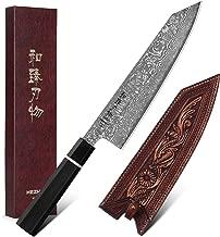 HEZHEN Kiritsuke Chef Knife 8.5 Inch 67 Layer Forged Damascus Steel Kitchen Knife Professional Cooking Knife, Ergonomics Octagonal Ebony Wood Handle, Superior Vegetable Tanned Leather Sheath