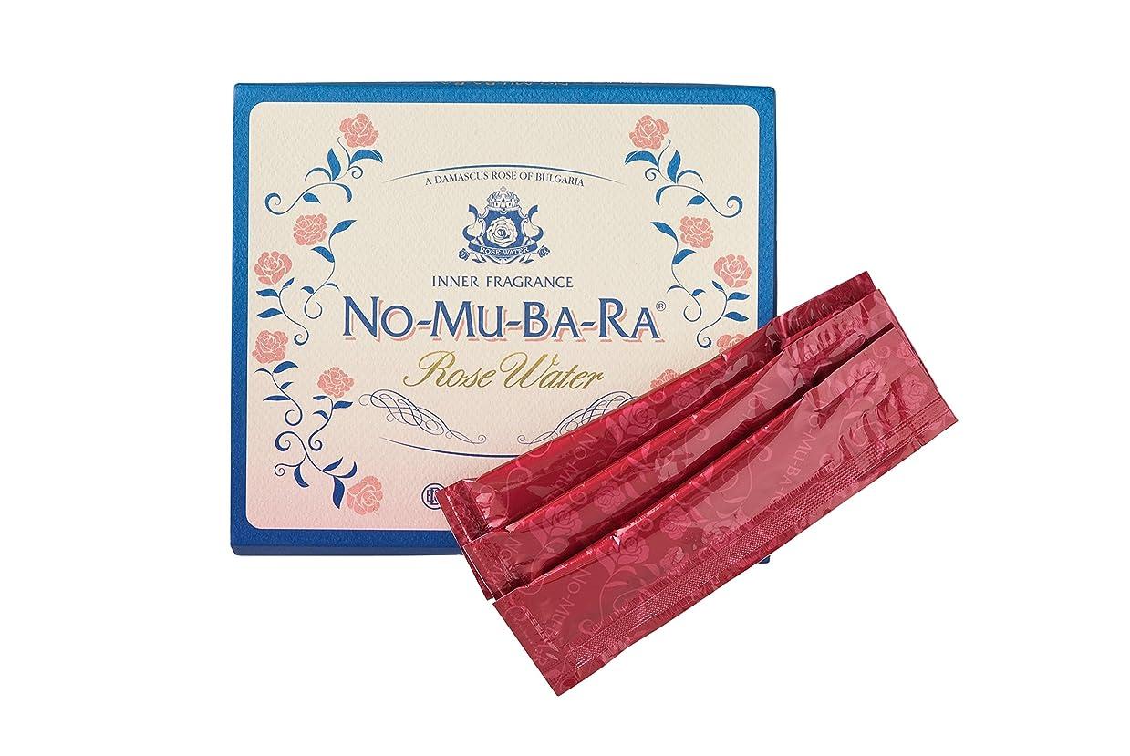 器官変更電話NO-MU-BA-RA(5m l×30包入)
