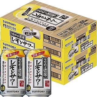 【Amazon.co.jp限定】 【お家で居酒屋のようなレモンサワーを】 2ケースまとめ買い こだわり酒場のレモンサワー缶 [ チューハイ 350ml×48本 ]